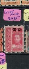 Thailand (P0506B) Rama Sc 185 Mnh