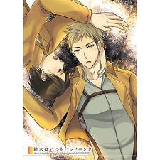 Shingeki no Kyojin bl doujinshi-eren/Jean-Attack on Titan yaoi