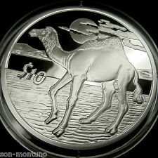 """2006 """"African Animals""""  CAMEL PROOF  Bank of Sierra Leone Sterling Silver Coin"""