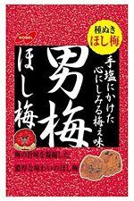 Nobel Otoko ume plum Candy Pickled Dry umeboshi Japan Japanese salty sour