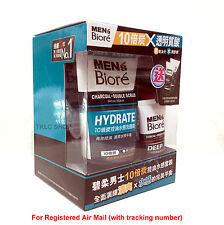 Biore MEN'S 10X Charcoal Double Scrub Facial Foam ~ Hydrate 100gx2 + Deep 15gx2