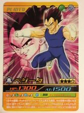 Dragon Ball Bakuretsu Impact Rare 098-III