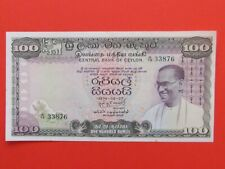 CEYLON ( 1974 MINT GEM RARE ) 100 RUPEES VERY RARE IN TOP GRADE BANK NOTE,UNC