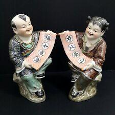 福寿童瓷雕像一对 Blessing Child blessing porcelain statue set
