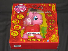 My Little Pony Pinkie Pie Chinese New Year 2013 New