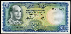 Afghanistan 1967, 500 Afghanis, P45, VF