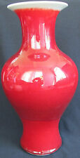 LATE CH'ING DYNASTY OX BLOOD RED VASE