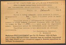 PARIS CARTE POSTALE STE CANINE DE L' ILE DE FRANCE TIMBRE PETAIN 1942