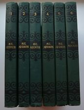 Nikolai Leskov Selected Works in 6 volumes Moscow 1973 Russian Лесков