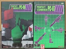 PE Transformers PC-06 PC-07 Weaponry Power Up Kit For Combiner Wars Devastator