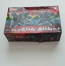 *New* Mashin Hero: Plamax Ms-04 Black Ryujinmaru / Senjinmaru Set Model Kit