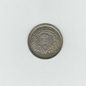 Unidentified Arabic Looking Base Metal Coin/Token, 31mm Diam, Grateful Any Info