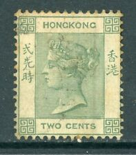 China 1900 Hong Kong 2¢ Green QV Watermarked CCA Scott #37 Mint Z487
