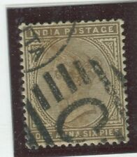 India Stamps Scott  #39 Used,VF  (X6743N)