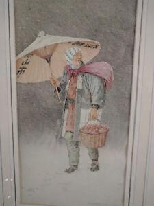 Tadashi Nakayama Watercolour Painting