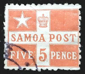 Samoa Stamp 1894 5d Flag Design Scott # 23 SG71 Used