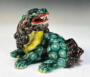 Antique Japanese Kutani Porcelain Statue Okimono of Recumbent Dog ShiShi