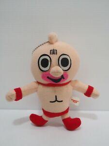 "Kinnikuman Panson Works Keychain Plush 5.5"" Stuffed Toy Doll Japan"