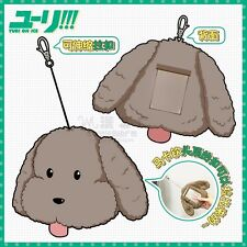 Anime YURI!!! on ICE Victor Makkachin Poodle Plush Dog IC Bus Credit Card Holder