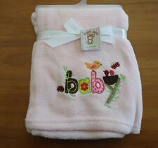 LIGHT PINK HONEY BABY BLANKET W/ BIRDS & BUTTERFLY / EXTREMELY SO/  30'' by 30''