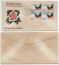 1969 PHILIPPINES FDC Cachet Butterflies Scott 1031 B/4 Values