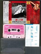 OLIVIA NEWTON-JOHN Soul Kiss JAPAN CASSETTE w/PS+INSERT X28R-2001 Free S&H/P&P