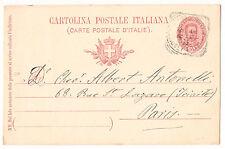 ITALIE - ENTIER POSTAL - 1900