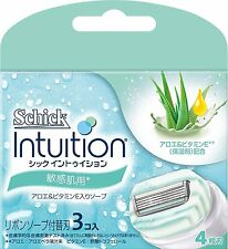 New Schick Intuition Replacement blade For sensitive skin 3 pieces Japan F/S