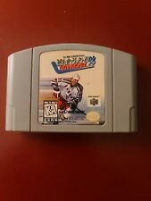 Wayne Gretzky's 3D Hockey '98 (Nintendo 64, 1997) Tested, Very Good Condition!