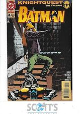 Batman   #505  VF