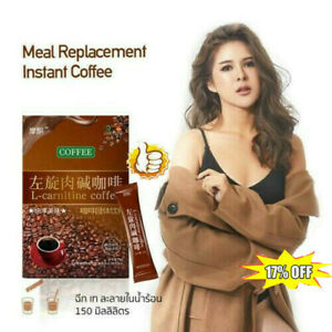 L-Carnitine Instant Coffee For Weight Loss, Slimming Coffee,1 Box (7 Packs)..