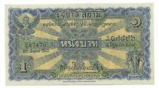 THAILAND SIAM 1 BAHT 1932 ELEPHANT AU P 16 b
