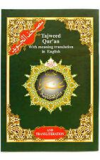 Amma Part Qur'an  in English Language /Dar Marifa Mushaf