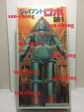MERMAID 60CM TALL GIANT ROBO GR 1 KIT LIMITED RESIN CAST KIT