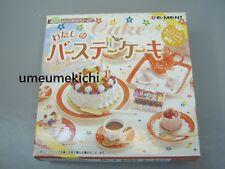 VERY RARE Re-ment dollhouse miniature Happy Birthday 2006