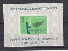 Cipro Turca 1979 Bf 1 5 anniversario dell'intervento turco Mnh