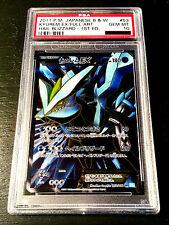 PSA 10 GEM MINT Kyurem EX Full Art BW3 Hail Blizzard 053/052 JP 1st Pokemon Card