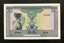 Laos-10 Kip-1962-Pick 10b-Serial Number 03867 , Unc .
