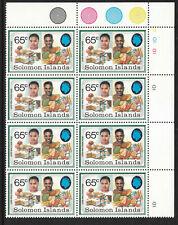 "SOLOMON ISLANDS 1991 - 65c HEALTH  ""UNISSUED VALUE""  BLOCK OF 8 MNH"