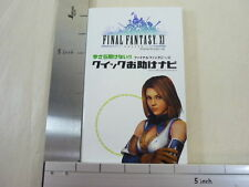 FINAL FANTASY XI 11 Guide Japanese Book Video Game MF *