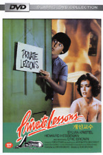 Private Lessons (1981) Sylvia Kristel DVD *NEW