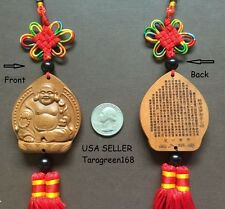 1 x Fengshui Lucky Buddha Wood Chinese Knot Lucky/happy Hanging Car/Door/Window