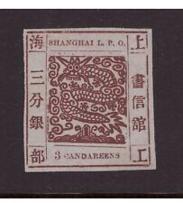 1866 China, Shanghai, 3 Candareens, large dragoon !!