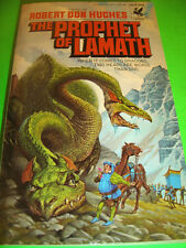 THE PROPHET OF LAMATH ~ BY ROBERT DON HUGHES ~ OCT 1979 PBO 1ST EDITION FANTASY