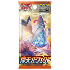 Booster x1 Pokemon Skyscraping Perfection sword and Shield VO Japon Neuf