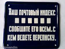 "Vintage Russian USSR enamel porcelain metal sign postal mail ""your zip code is"""
