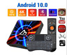 2020 Magcubic Android 10 Smart TV Box 6K Wifi 4GB 32GB  Play Store Set Top Box