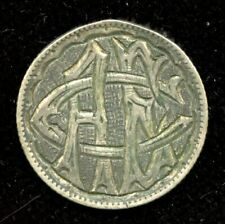Victorian Love Token ACE or CAE on 1881 Straits Settlements Silver 10 Cents Coin
