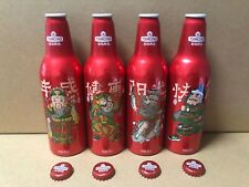 "2019 China Tsingtao Beer ""Chinese God of Wealth"" Aluminum Bottle~~~Empty"