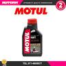 105884 Olio Kart grand prix 2t 100% synthetic (MARCA MOTUL)